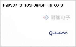 Qualcomm公司的高通无线通信芯片-PM8937-0-183FOWNSP-TR-00-0