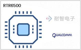 Qualcomm公司的高通无线通信芯片-RTR6500