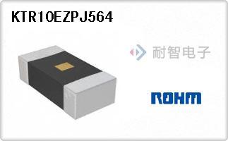 ROHM公司的芯片电阻-KTR10EZPJ564