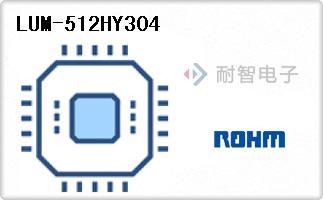 ROHM公司的显示器模块 - LED 点阵和簇-LUM-512HY304
