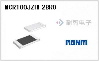 ROHM公司的芯片电阻-MCR100JZHF28R0