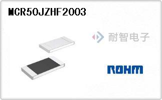 MCR50JZHF2003