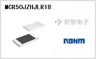 ROHM公司的芯片电阻-MCR50JZHJLR18