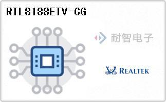 RTL8188ETV-CG