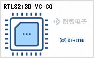 RTL8218B-VC-CG