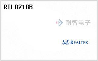 RTL8218B