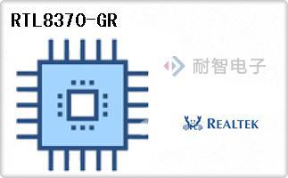 RTL8370-GR