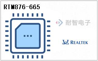 RTM876-665