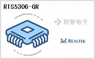 RTS5306-GR