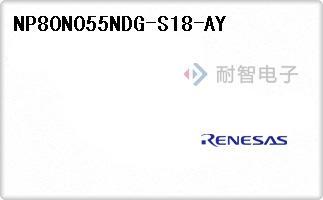 NP80N055NDG-S18-AY