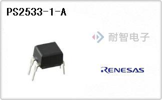 PS2533-1-A