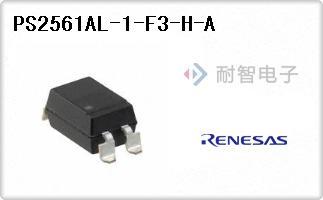 PS2561AL-1-F3-H-A