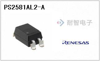 PS2581AL2-A
