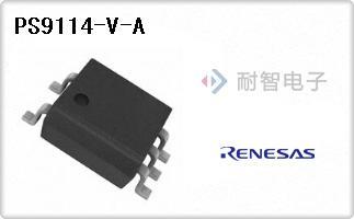 Renesas公司的光隔离器 - 逻辑输出-PS9114-V-A