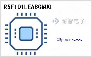 Renesas公司的微控制器-R5F101LEABG#U0