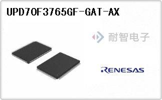 Renesas公司的微控制器-UPD70F3765GF-GAT-AX
