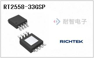 RT2558-33GSP