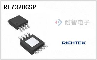 RT7320GSP