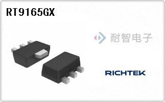 RT9165GX