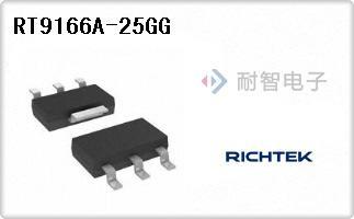 RT9166A-25GG