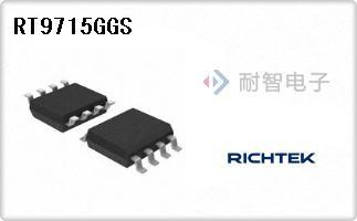 Richtek公司的配电开关,负载驱动器芯片-RT9715GGS