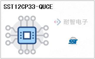 SST12CP33-QUCE
