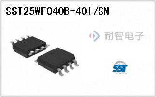 SST25WF040B-40I/SN