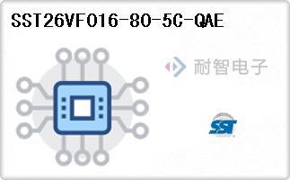 SST公司的存储器-SST26VF016-80-5C-QAE