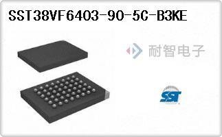 SST公司的存储器-SST38VF6403-90-5C-B3KE
