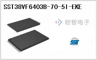 SST公司的存储器-SST38VF6403B-70-5I-EKE