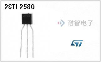 2STL2580