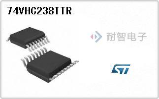74VHC238TTR