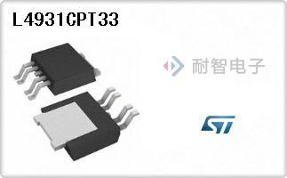 L4931CPT33