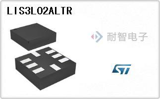 ST公司的加速计传感器-LIS3L02ALTR