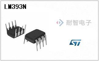 ST公司的线性比较器芯片-LM393N