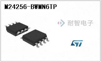 ST公司的存储器芯片-M24256-BWMN6TP
