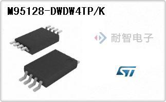 M95128-DWDW4TP/K