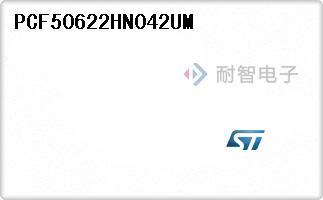PCF50622HN042UM