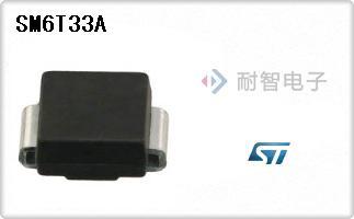ST公司的二极管TVS-SM6T33A