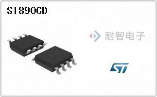 ST890CD
