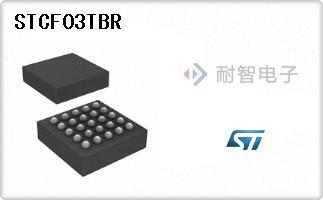 STCF03TBR