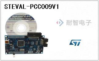 STEVAL-PCC009V1