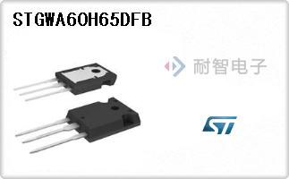 ST公司的IGBT - 单路-STGWA60H65DFB