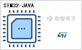 STM32-JAVA