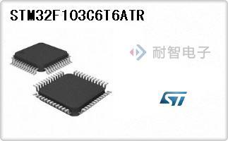 STM32F103C6T6ATR