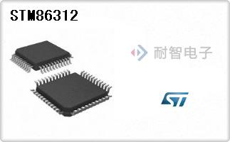 STM86312