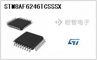 STM8AF6246TCSSSX