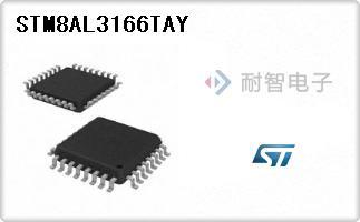 STM8AL3166TAY