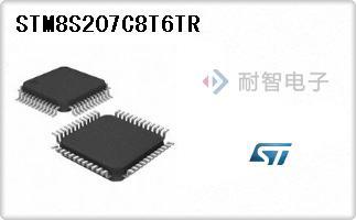 STM8S207C8T6TR