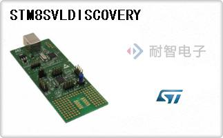 STM8SVLDISCOVERY